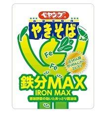 ペヤング鉄分MAX.jpg